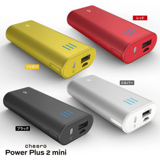 cheero Power Plus 2 mini 発売.3