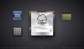 iWork for iCloud ベータ.2